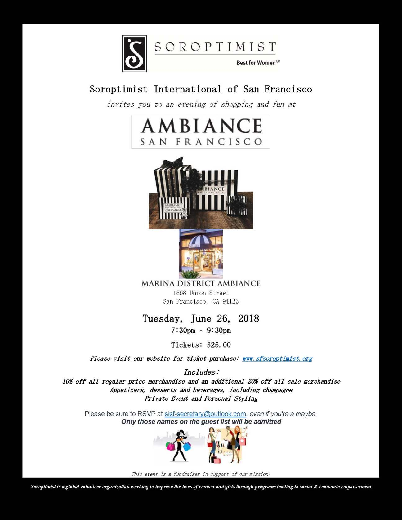 SISF Ambiance Party