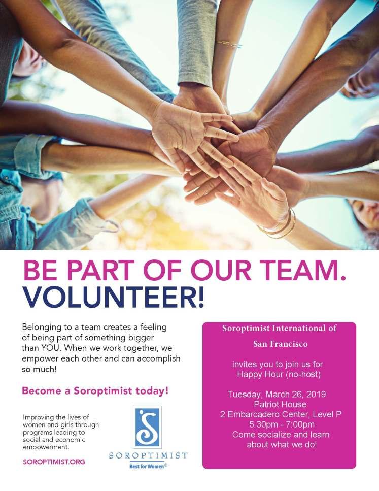 SISF membership PH flyer